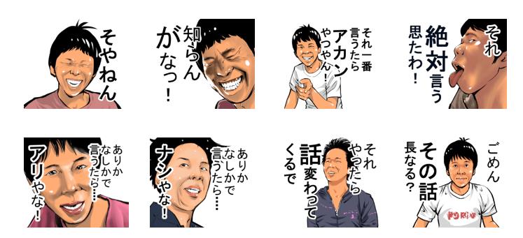 関西弁の小手川兄さん