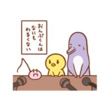マスコットキャラクターズ「3匹いっしょ」のLINEスタンプ