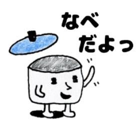 鈴木専用スタンプパック