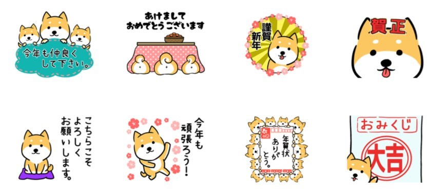 苗字のLINEスタンプ鈴木伝説