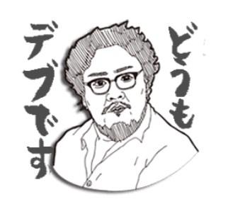 食いしん坊な山本君