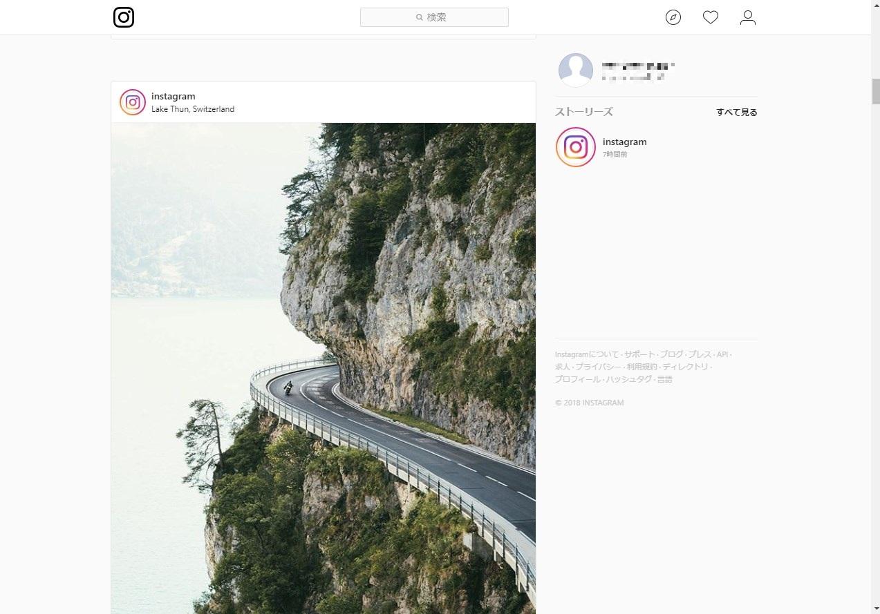 【Instagram】PCでインスタグラムを使う方法(ウェブブラウザ版インスタグラムの使用方法)