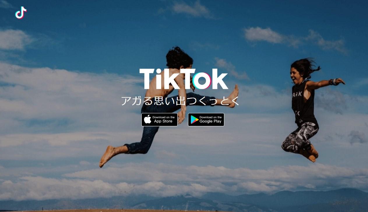 TikTok PC