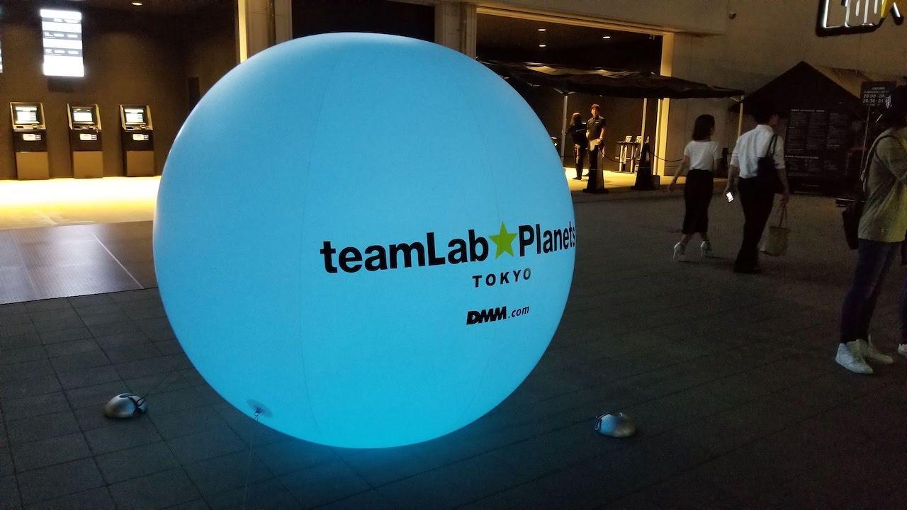 teamlabplanets