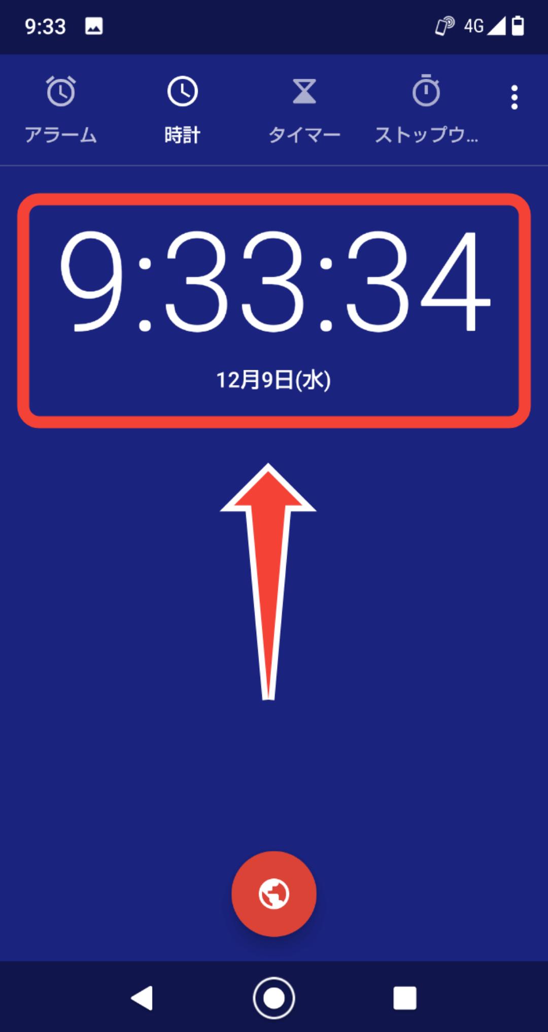 時計アイコンからの秒表示法その5