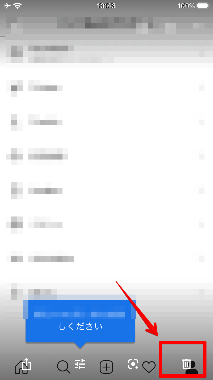 iPhone単体削除