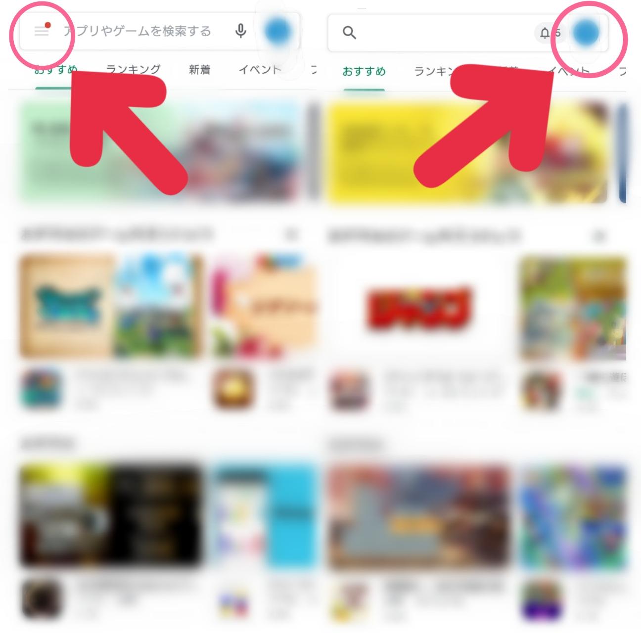 Instagram アプリ 三 自分のアイコン 開く