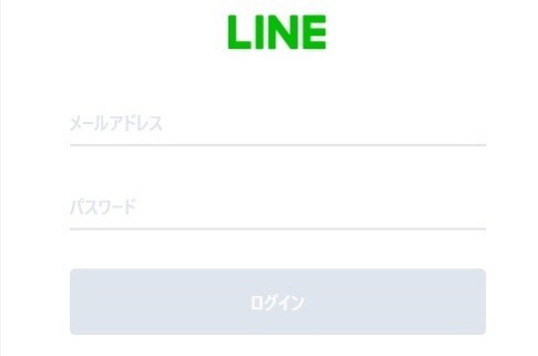 LINEのログイン画面