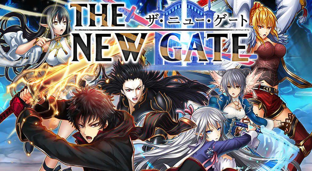 アルファポリスで人気のラノベ【THE NEW GATE】がゲーム化! オリジナルストーリーも楽しめる! :PR