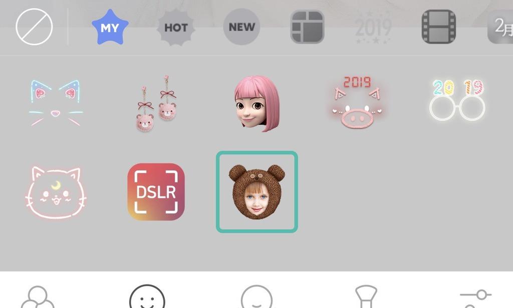 Netapuri-app