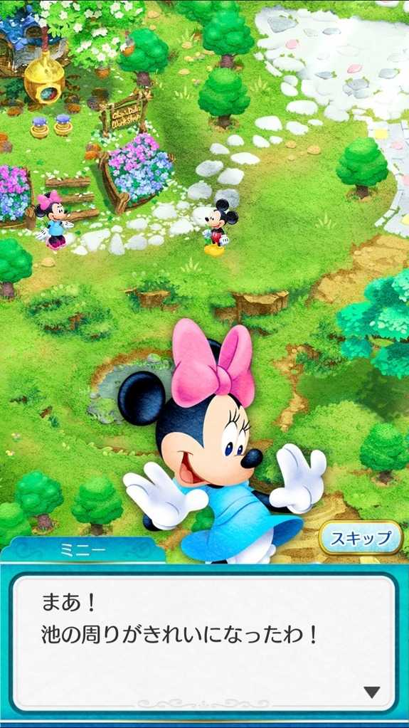ディズニー フラワードロップスの王国の池周りがきれいになり、ミニーちゃんが喜んでいる様子