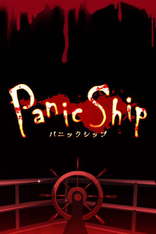 panic-ship-horrorgame