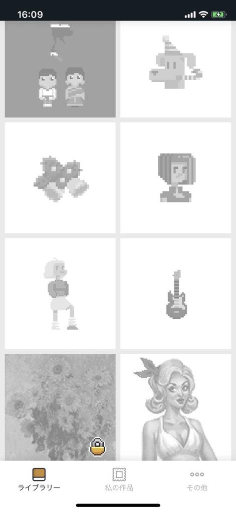 Pixel Artのドット絵