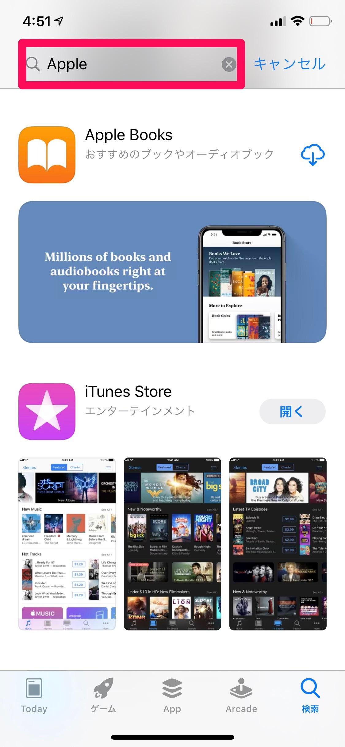 アプリ名前 Apple 入力