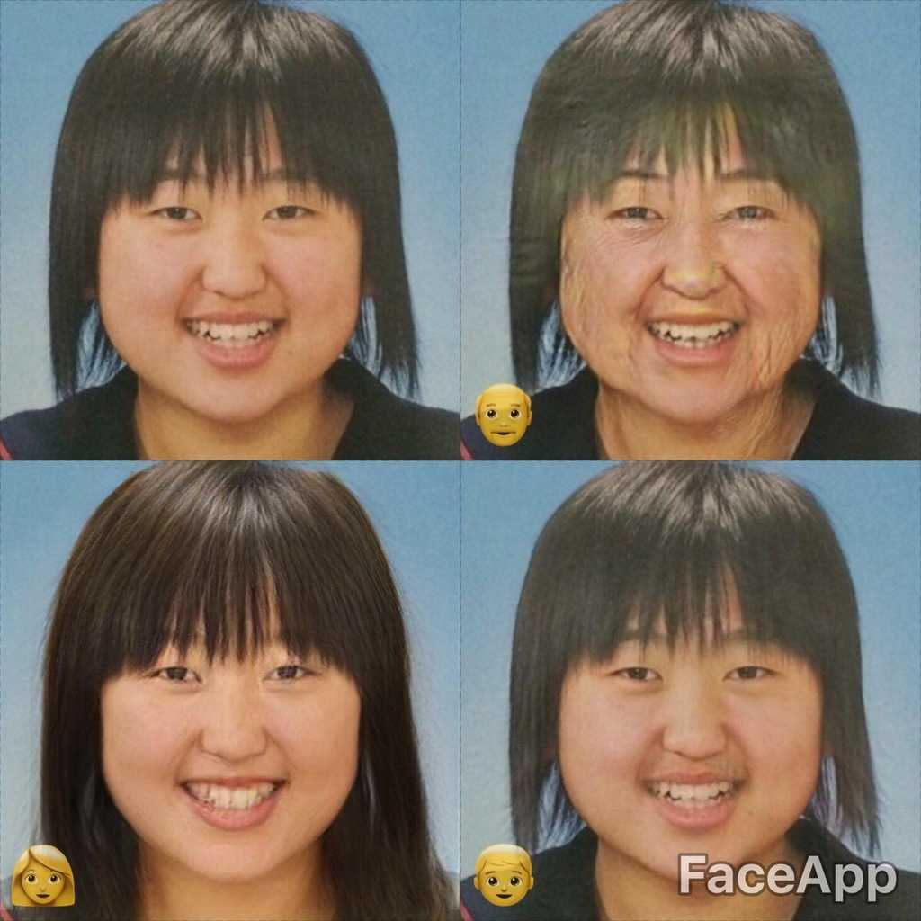 Faceappで笑ったり女になったりする人