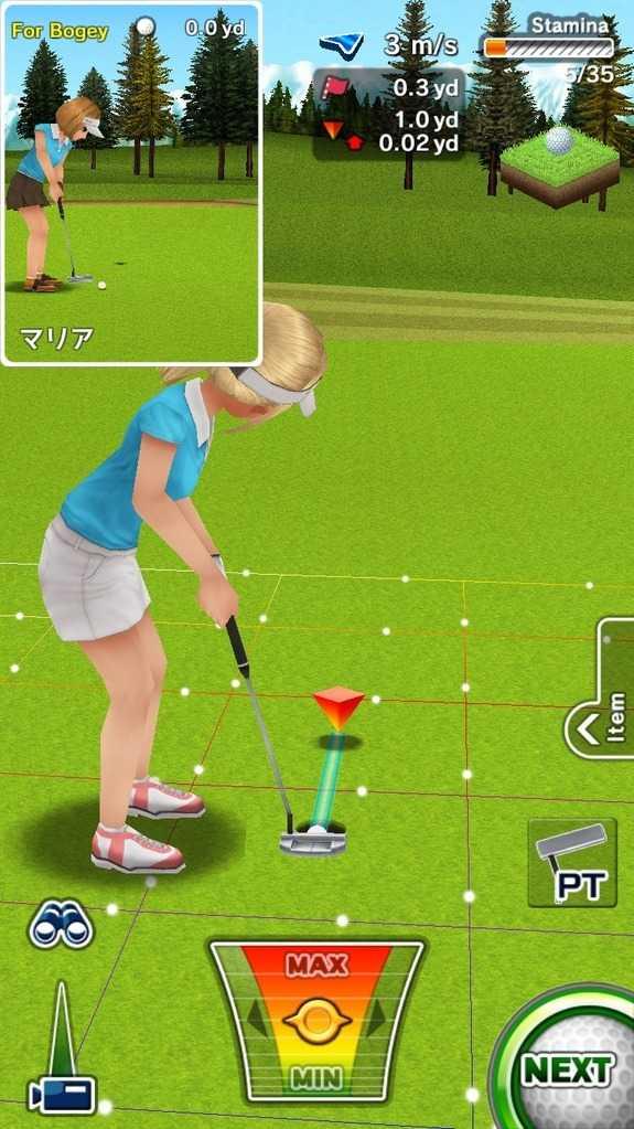 ゴルフデイズの対戦