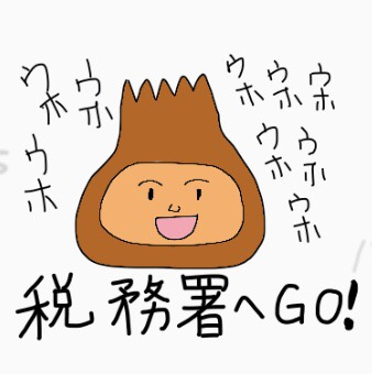 仙人くんと仲間たち(4)