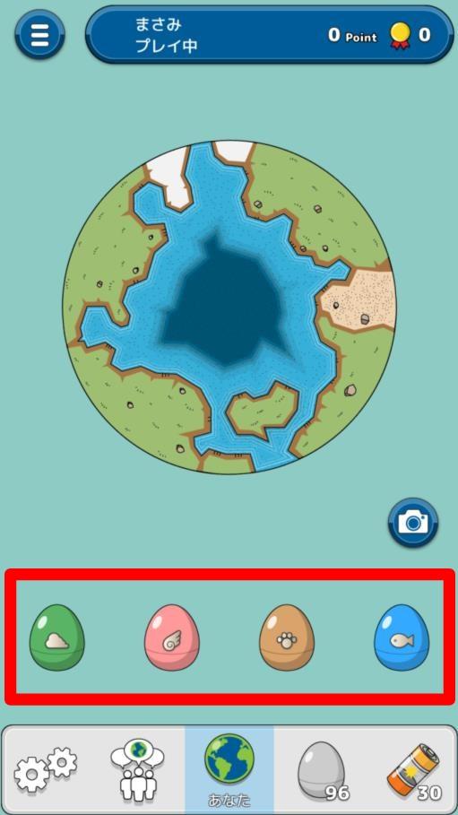 脳内ワールドのタマゴを選ぶ画面