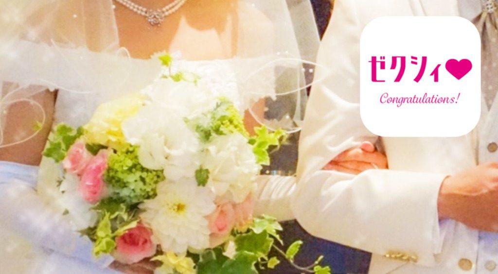 結婚式を楽しくサポート。準備にハズせないのはやはり有名な【ゼクシィ】!