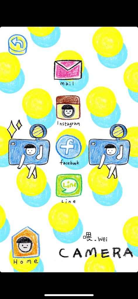 ゆるかわいい×カラフル🌈手書き風フレームやスタンプが使い放題のアプリ『喂,wei照相機(Wei Camera)』