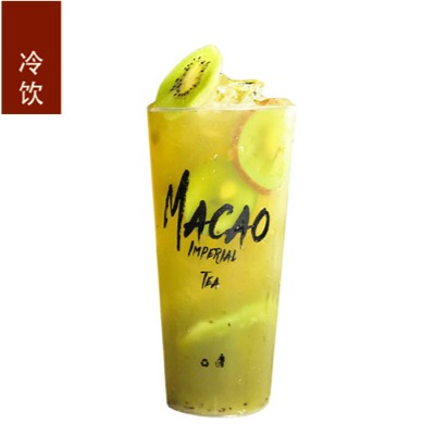 Macao-imperial-tea