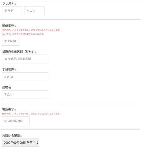 minikuraを利用するための登録方法