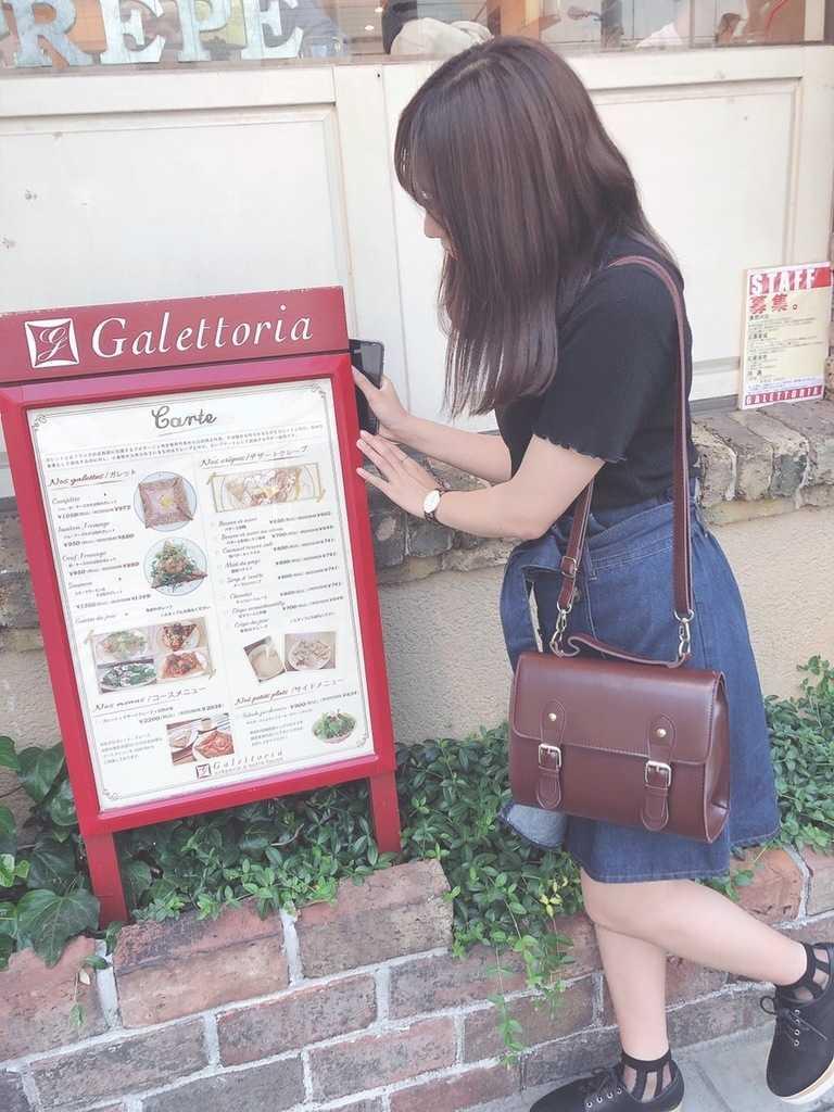 galettoria