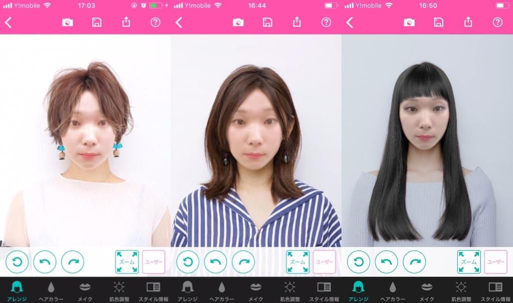 rasysa_hairstyledesigner