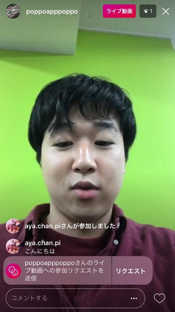 ライブ動画 インスタ