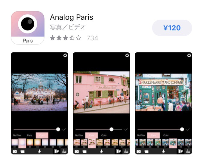 Analog Paris
