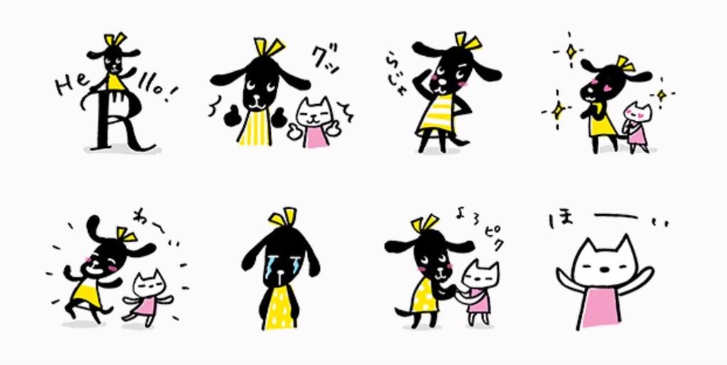 おめかし犬ピクとニックver.4無料LINEスタンプ