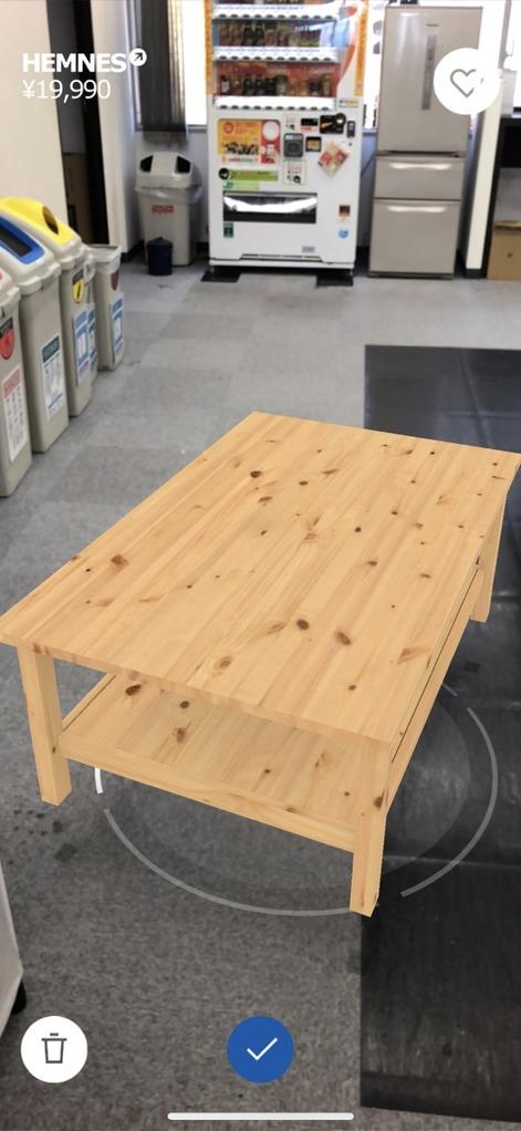 IKEA Placeで木のテーブルを置いてみる