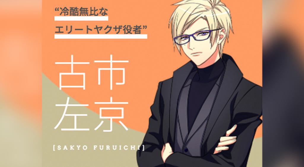 【A3!】花婿姿の左京さんが欲しすぎてすごい勢いでスカウトした【6月の花束】