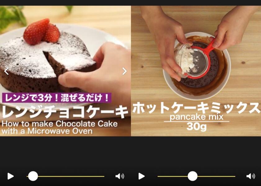 レンジチョコケーキ
