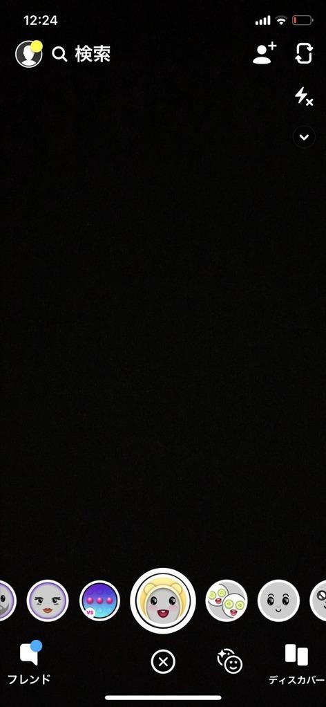 StoryGenic-snapchat-new-filter