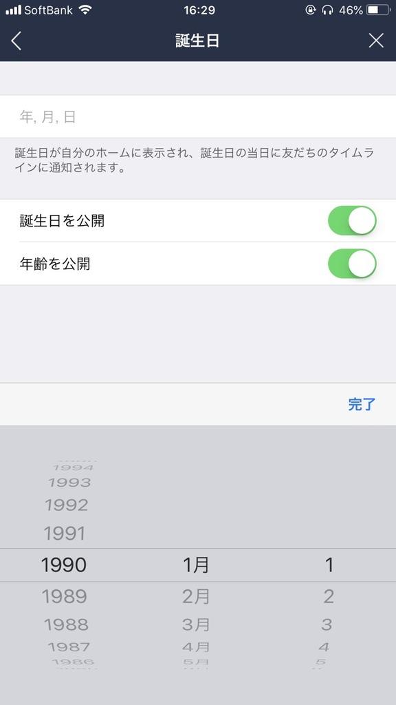 line-profile