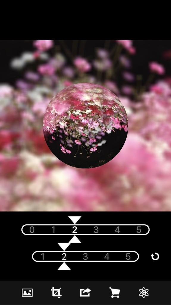 水晶風加工ができるアプリの画像