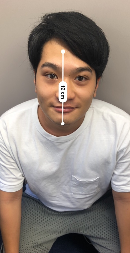 ios12-ar-measure-Kokuei
