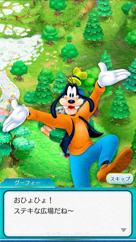 ディズニー フラワードロップスでストーリーを進め、ハイテンションなグーフィーが登場