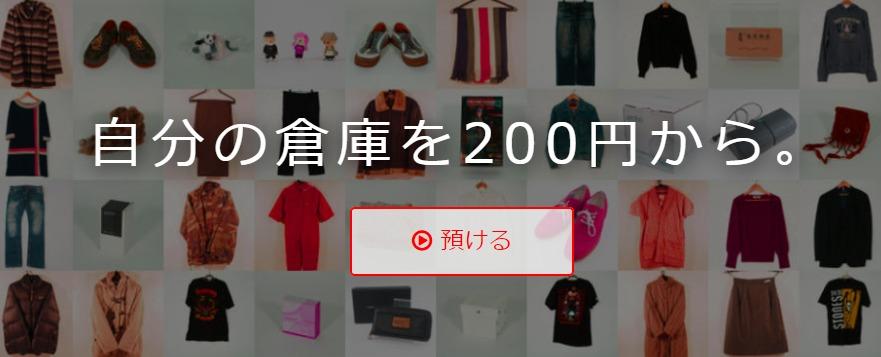 minikura公式サイト