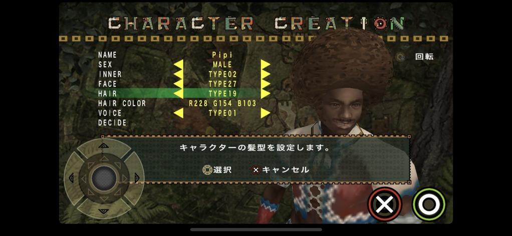 「モンスターハンター ポータブル 2nd G」キャラクター設定画面でアフロの髪型にした状態
