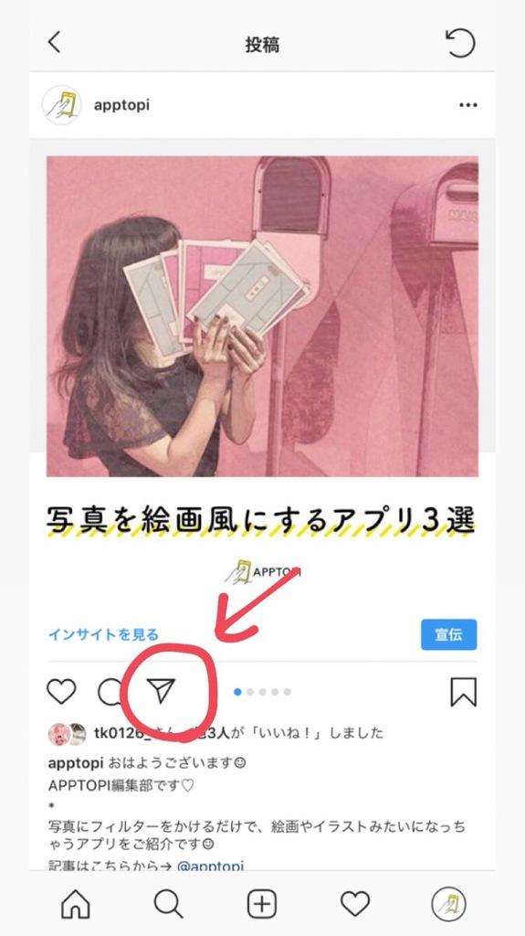 instagram-mark