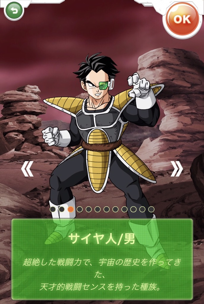 KIRIN 惑星メッツ 最強決戦武道会