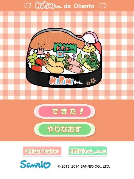 KIRIMI.ちゃんのゲーム