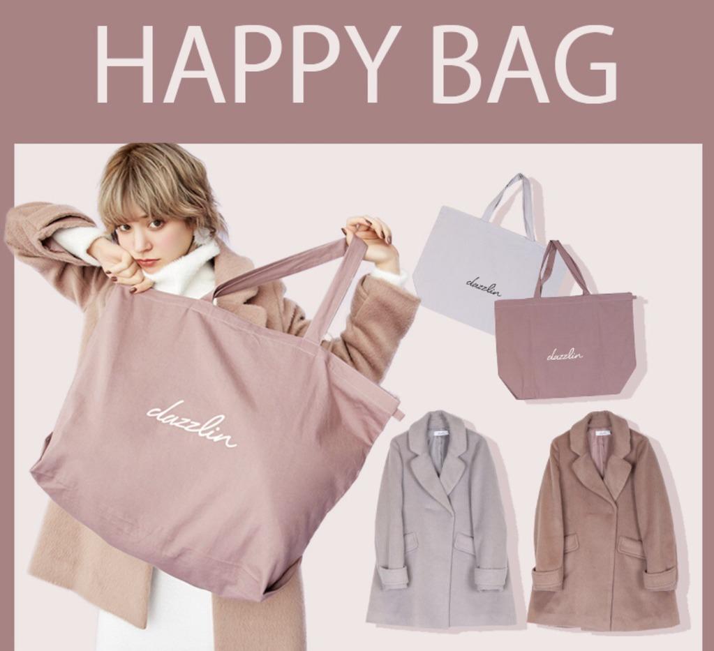 lucky-bag-2019