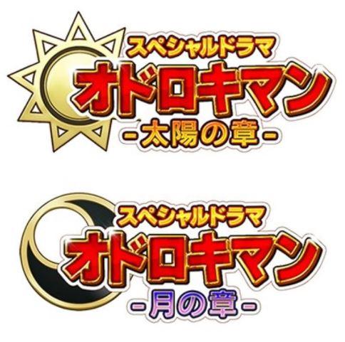 シャニライ200万ダウンロード記念スペシャル撮影のロゴ