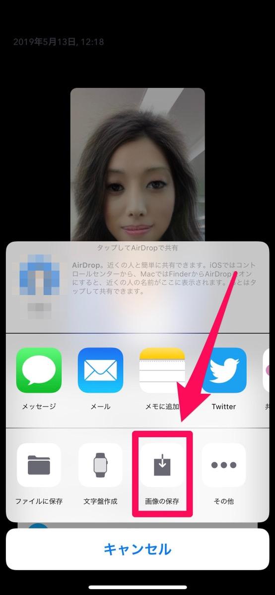 snapchat-save-photos
