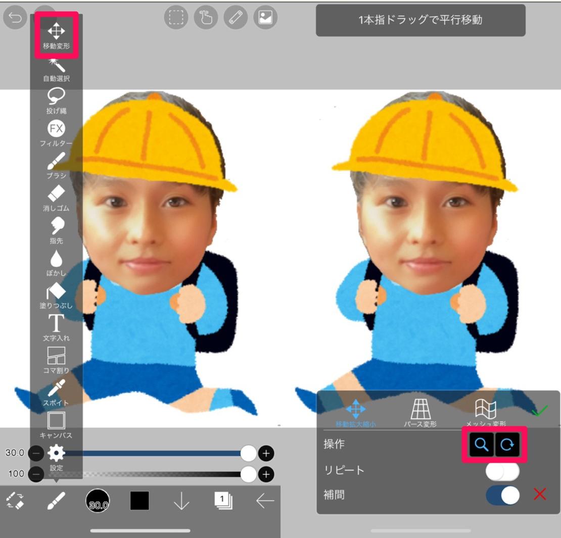 Snapchat-baby-lens