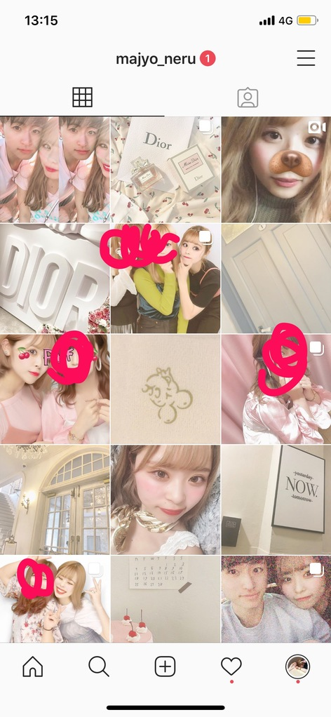 instagram-style