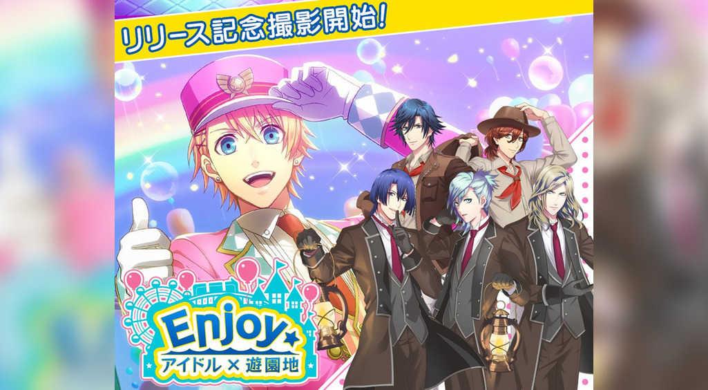 【シャニライ】限定URは来栖翔!新スペシャル撮影「Enjoy☆アイドル×遊園地」開催!